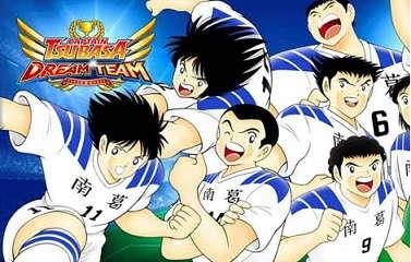 Captain Tsubasa - Dream Team