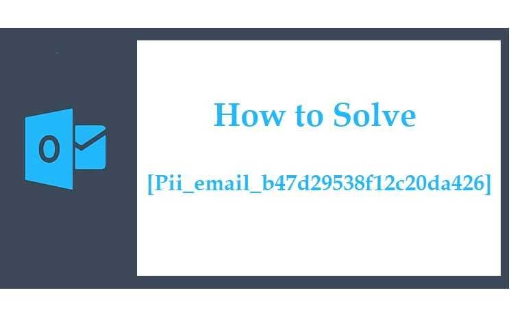 Solve the [Pii_email_b47d29538f12c20da426] Errors